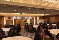 南関東(西東京)支部会 「賀詞交歓会」